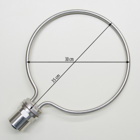Round Heating Element for brewing, 30cm diameter, 3500W