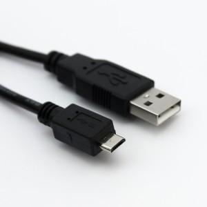 USB 2.0 cable - micro B - 90cm
